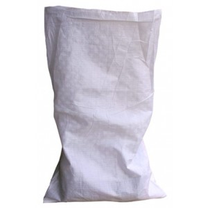 """Seed Bags: 28"""" X 40""""  NEW"""